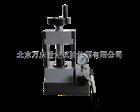 HW-1粉末压片机