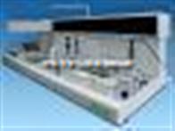 SuSy全自动配方测试和溶解度测试工作站