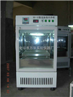 BS-1E数显振荡培养箱