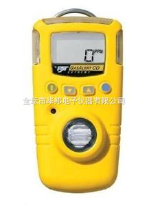 CO-1000防水防塵一氧化碳檢測儀