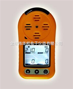 HB4一氧化碳氣體檢測報警儀
