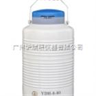 品牌液氮罐成都金凤YDH-15-125液氮罐(航空运输型)