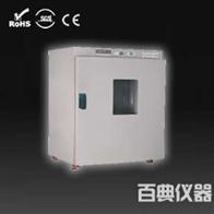 GRX-9241B热空气消毒箱生产厂家