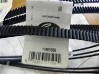 11M1850进口广角带/防静电皮带/传动带