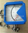 卫生卡箍式金属管浮子流量计