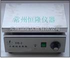 DB-2/DB-3DB-2/DB-3不锈钢电热板厂家