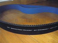8MGTC-3280美国盖茨保力强同步带,传动皮带