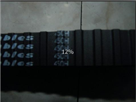 700XXH上海原裝進口同步帶/齒形同步帶/傳動工業皮帶