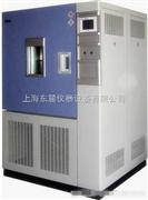 换气老化试验箱/老化箱