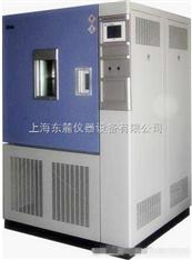 热空气老化箱/老化试验箱