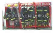 消防防护服专用储衣架GF-5