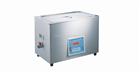 SB-120D超声波清洗机