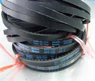 XPA2632带齿三角带/耐高温皮带/空压机皮带