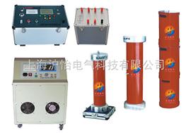 120KV变频串联谐振耐压试验装置