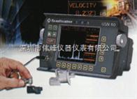 德國KK公司USN60超聲波探傷儀