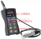 Viber-X1振動與軸承狀態檢測儀特價  中國代理商 價格 參數 圖片