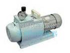 WX-4型无油旋片式真空泵