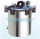 XFS-280A不銹鋼手提式壓力蒸汽滅菌器