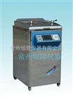 YM75CM不銹鋼立式電熱蒸汽滅菌器價格
