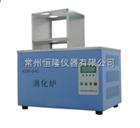 KDN-04C/KDN-08C数显红外消化炉-厂家,价格