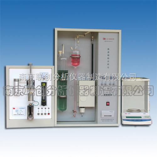 碳硫分析仪,碳硫化验设备