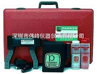 B310PDC 磁粉探傷儀