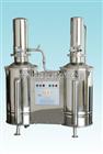 DZ5C/DZ10C/DZ20C不锈钢电热蒸馏水器(重蒸)