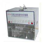 SYZ-120石英亚沸蒸馏水器