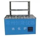 KDN-12D/KDN-20D數顯石墨消化爐