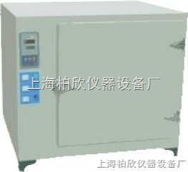 DHT-490 400度高溫烘箱
