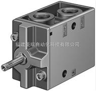 電磁閥7960MFH-3-1/2-S