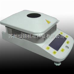 太仓DSH-50g/1mg水分测定仪