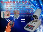 SFY-6台式饲料水分检测仪