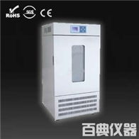 YLX-150H药品冷藏箱生产厂家