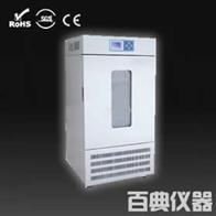 YLX-250H药品冷藏箱