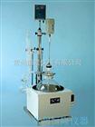双层玻璃反应釜(3L)