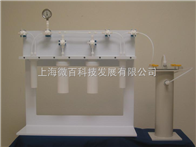HF-200CSBIO自动裂解仪