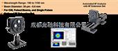 光束质量分析仪(CCD式)