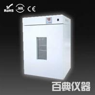 PYX-DHS·400-LBS-Ⅱ隔水式电热恒温培养箱生产厂家