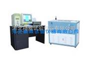 LCD-2型沥青混合料真空饱水仪 真空饱水装置 沥青真空饱水仪