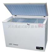 混凝土抗冻试验箱 低温试验箱 混凝土抗冻性