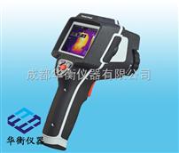 DT-9875紅外熱像儀