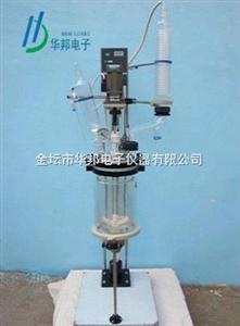 S212-5L雙層玻璃反應釜
