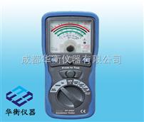 DT-5503指針式絕緣表