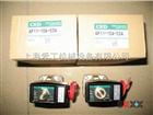 上海CKD,CKD(喜开理)中国有限公司喜开理