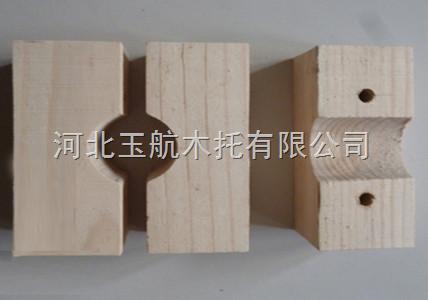 防腐木码 保冷木码玉航厂家生产销售