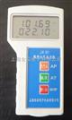 JX-01大气压力表 数字大气压力表JX-01高精度大气压力表