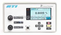 TDA-2i數字式光度計(過濾器檢漏儀) TDA-2i