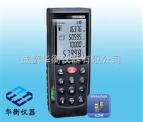 LDM-150移動終端智能激光測距儀(70米)