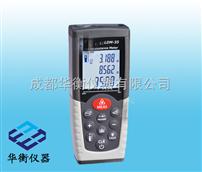 LDM-35/40激光測距儀